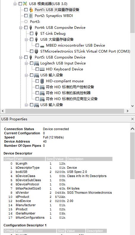 使用STM32CubeMX编写USB复合设备- 为程序员服务